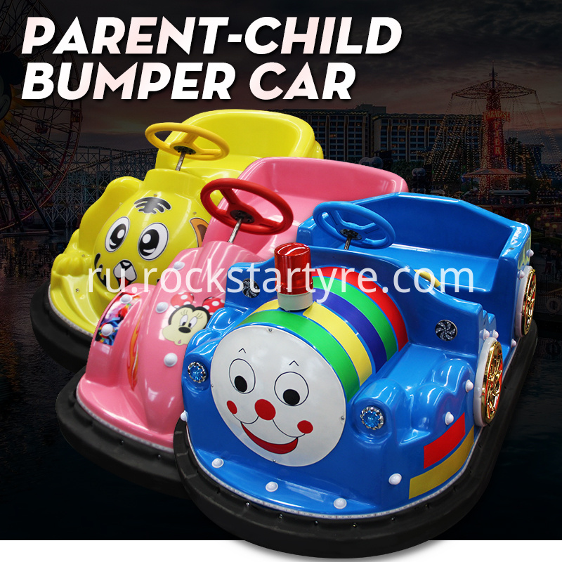 Csmall Bumper Car Big Bumper Battery Charged Bumper Car D