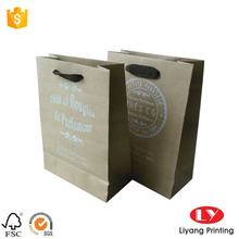 Printed kraft paper bag with handle brown