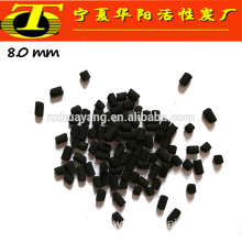 Buy activated carbon for hs removal