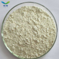 Shenyu Supplied Holmium Oxide Price with CAS 12055-62-8