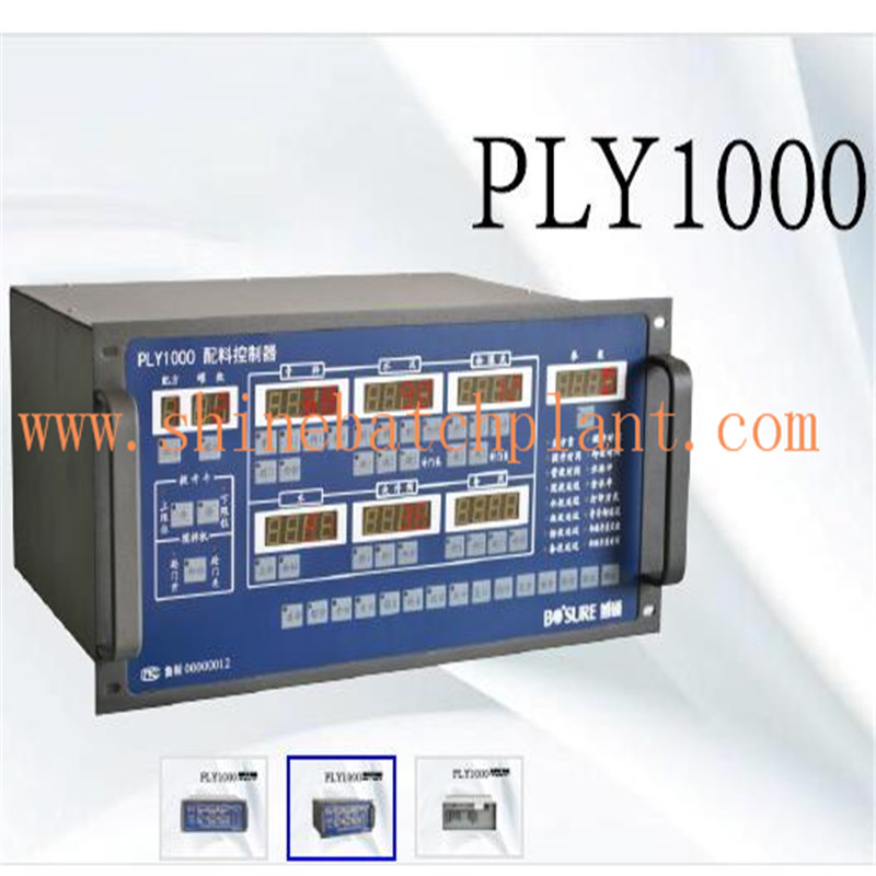 Concrete Batch Plant Batching Controller