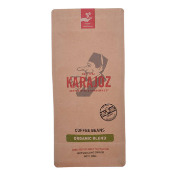 250g Brown Kraft Food Paper Flat Bottom Compostable Material Biodergradable Coffee/Tea Bag Custom Print