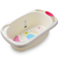 Infant Plastic Bath Tub Big Size