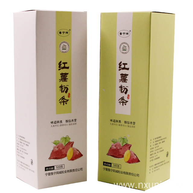 Top quality sweet potato powder gift box