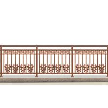 Red Copper Nosegay Aluminum Balcony Fence