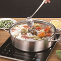Home Cooking Stainless Steel Pot