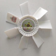 QB4100-2 engine parts 7 leaf plastic fan assy HA0611