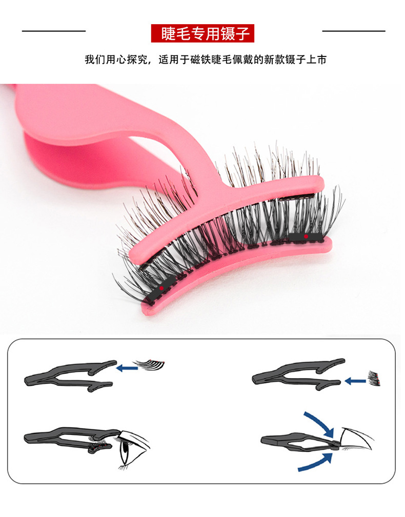 3D best magnetic eyelashes BLACK THREE magnet