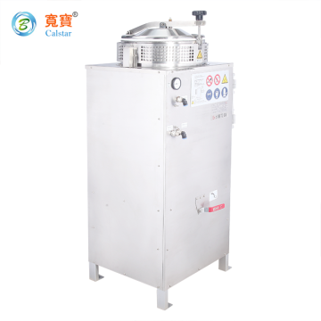 Manufacturer for Offer Trichloroethylene Recycling Machine,Trichloroethane lll Recycling Machine From China Manufacturer Butyl alcohol recovery machine supply to Vatican City State (Holy See) Factory