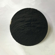 Coal based acid washed PAC