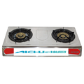 Save Energy Natural Iron Burner Gas Stove