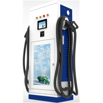 180KW vertical intelligent fast charging station