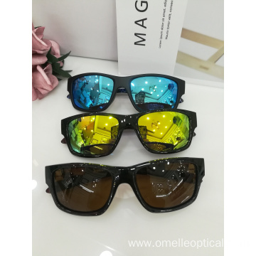 Square Sunglasses TR Frame Sunglasses For Men