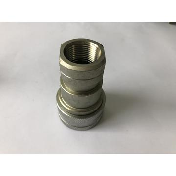 ZFJ6-4025-00S ISO7241-1B  carton steel socket