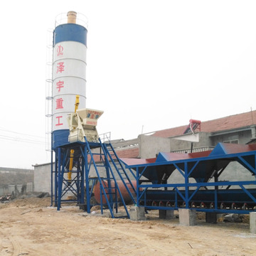 25m3/h hopper type advanced concrete batching plant