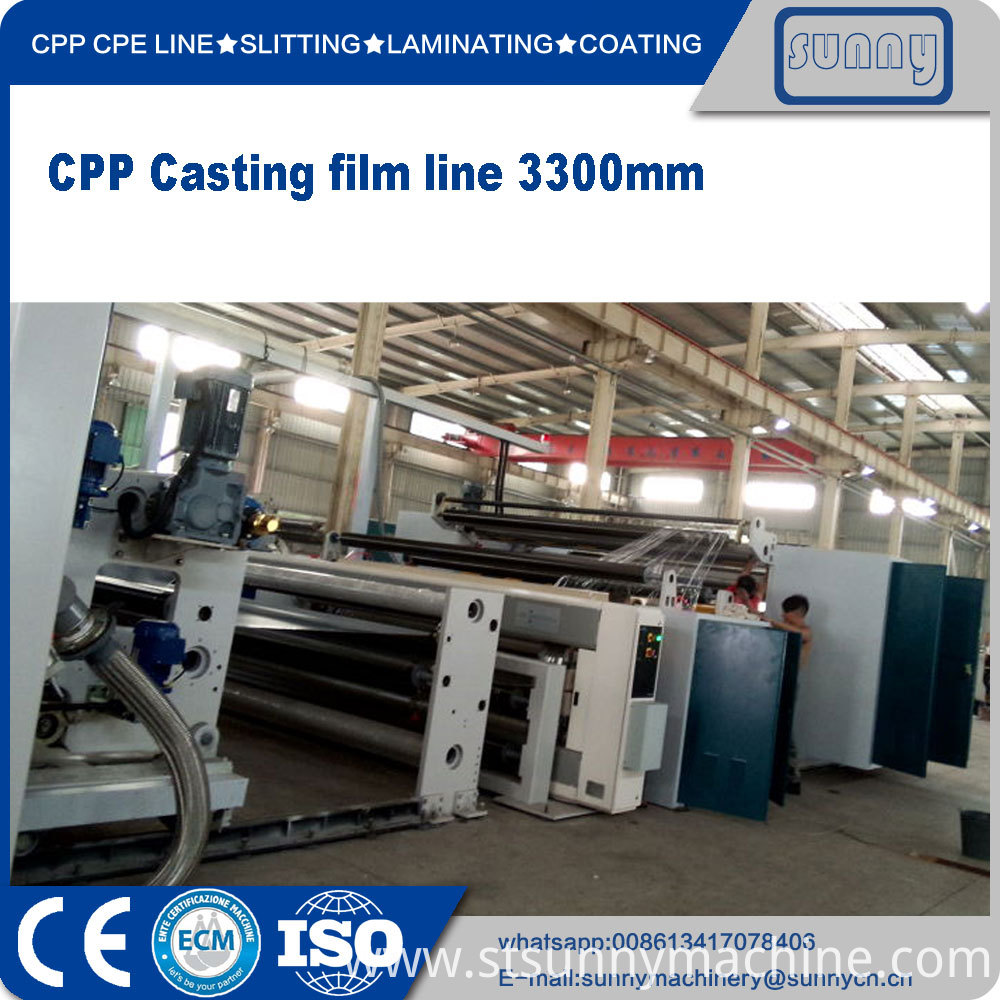 CPP-Casting-film-line-3300mm-01