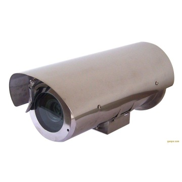 Explosion proof camera  chueap