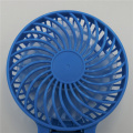 eletrical usb fan quiet