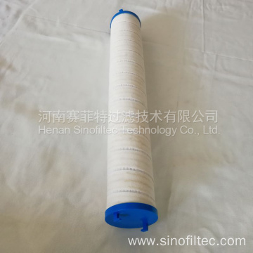 FST-RP-UE319AS20Z Hydraulic Oil Filter Element