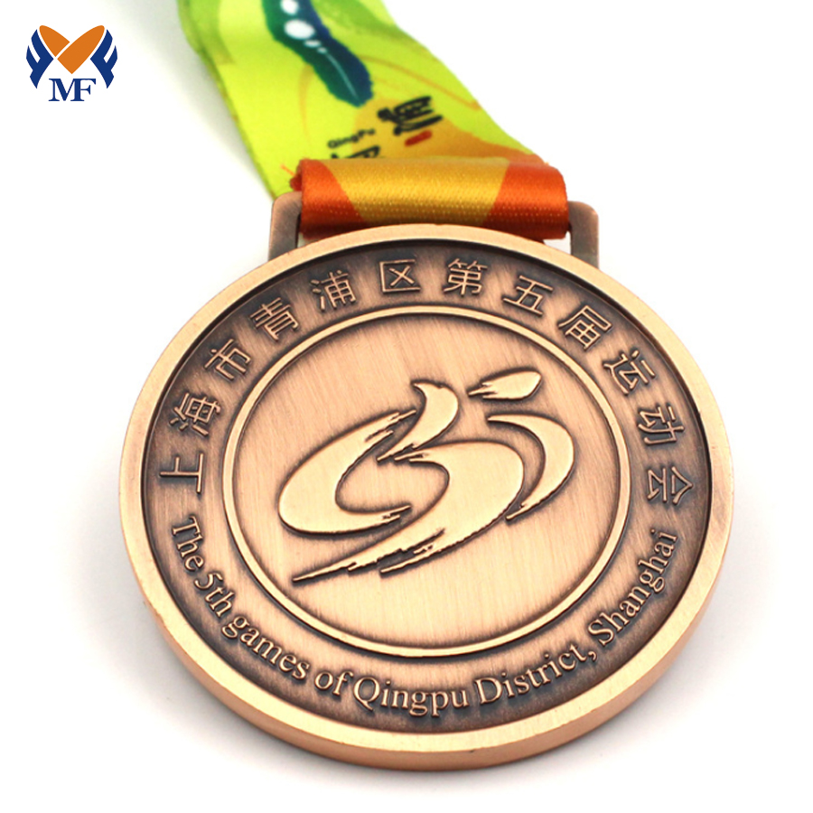 Custom Medals Sports Awards