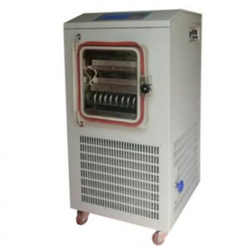 Energy saving electric heating freeze dryer food machine
