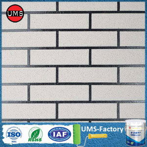 Faux brick wall spray paint effect