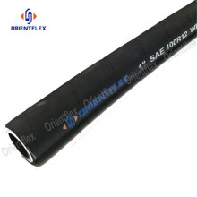 SEA100 R12 4 wire hose oil hydraulic hose