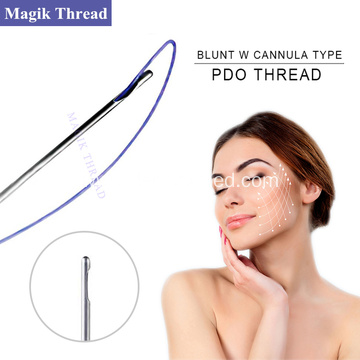 Beauty 5 Thread Face Lift with Cogs