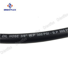 19mm flexible gasoline hose 75ft