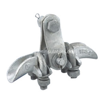 CGU Series Suspension Clamp
