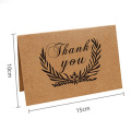 Beautiful Handmade Kraft Thank you Greeting Card
