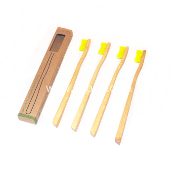 Free Sample 100% Vegan Bamboo Toothbrush