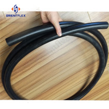 flexible 3/4 wire braided fuel hose