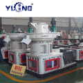 YULONG XGJ560 Pine wood pellet mill