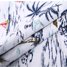 China Gold Supplier for China Cvc Sateen Fabric,Cvc Sateen Bleached Fabric,Cvc Sateen Printed Fabric Manufacturer 250T CVC Sateen Printed Fabric export to Spain Manufacturer