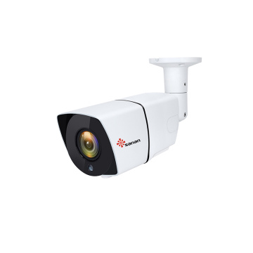 Auto Foucs 4X Security Camera