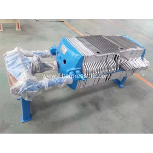 Automatic Membrane Filter Press for Food and Beverage
