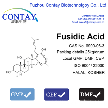 Fermentation Fusidic Acid CAS No 6990-06-3