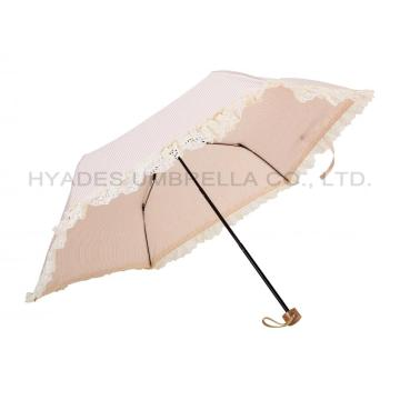 Folding Umbrella with Hard Case