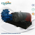 2-Inch High Head Horizontal Slurry Pumps