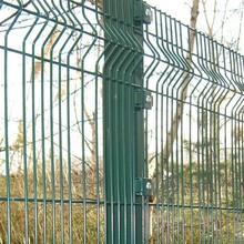 Rigid Mesh Perimeter Security Fencing