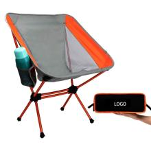 600D Oxford cloth FOLDING Stronger moon chair