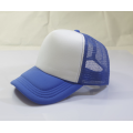 Summer Trucker Sponge Mesh Ventilate Plain Cap