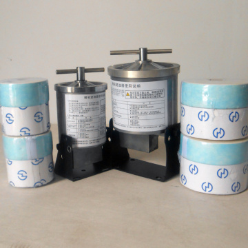 Filter Housing BU30 Bypass Oil Filter