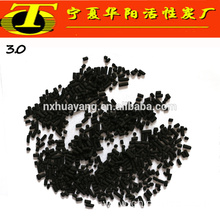 Coal bulk activated carbon columnar exporters