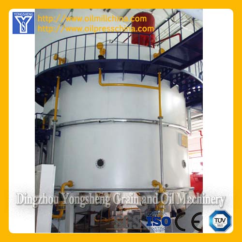 Vegetable Oil Solvent Extraction Plant Turnkey Project
