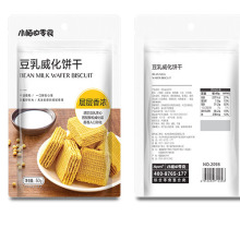 Bean milk wafer biscuit
