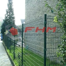 Black Color 3D PVC Coated Welded Fence with High Security