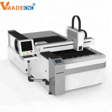 Best quality Low price for China Laser Cutting Equipment,3D Laser Cutting Machine,Laser Cutter Supplier 500w Carbon Fiber Laser Cutting Machine For Metal export to Canada Importers