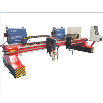 CNC Plasma & Flame Cutting Machine